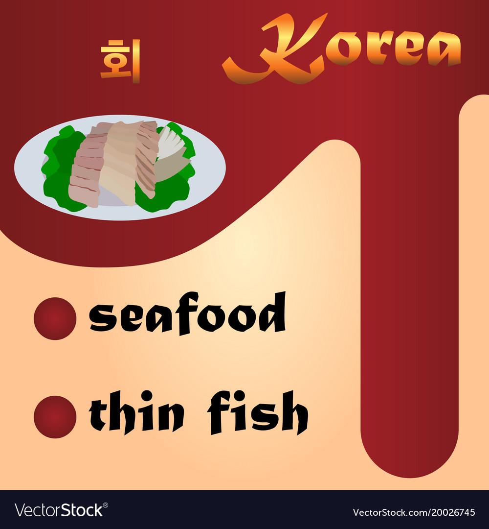 Delicious korean dish hoe