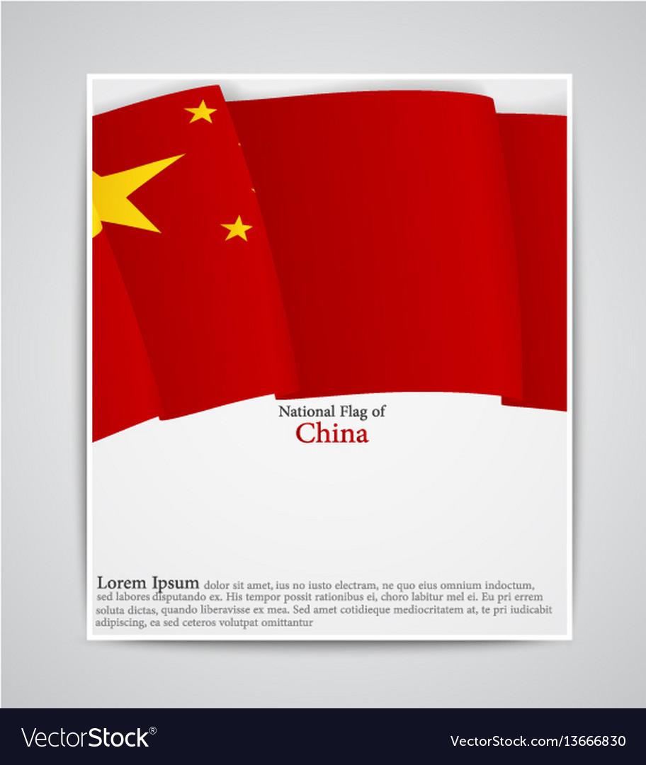 National flag of china vector image