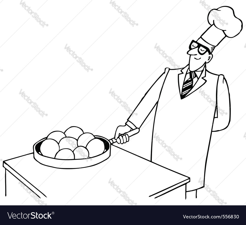 Smiling cooker vector image