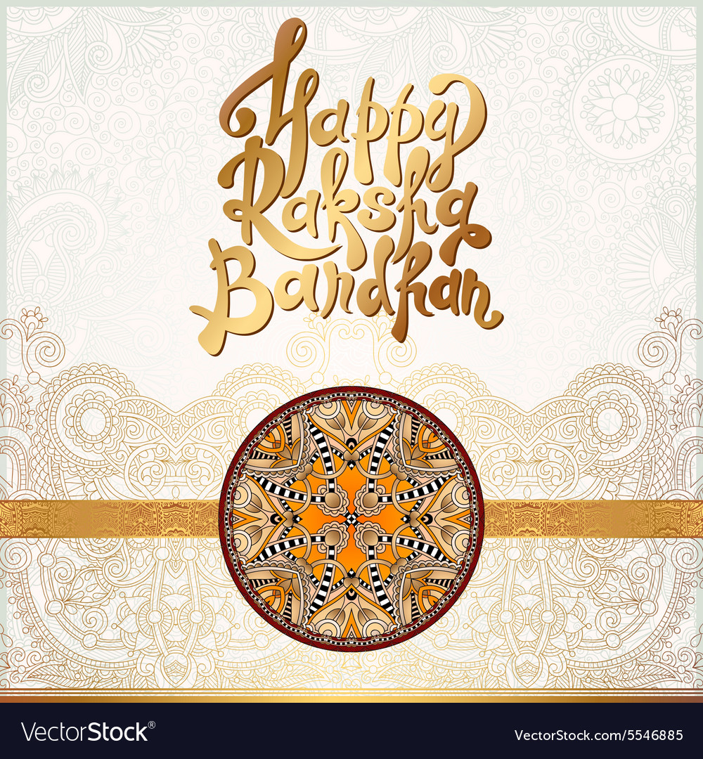 Happy rakhi greeting card for indian holiday vector image m4hsunfo