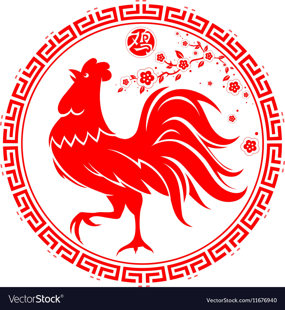 Red rooster as symbol for 2017 chinese zodiac
