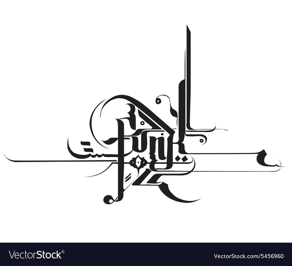 Funk typography