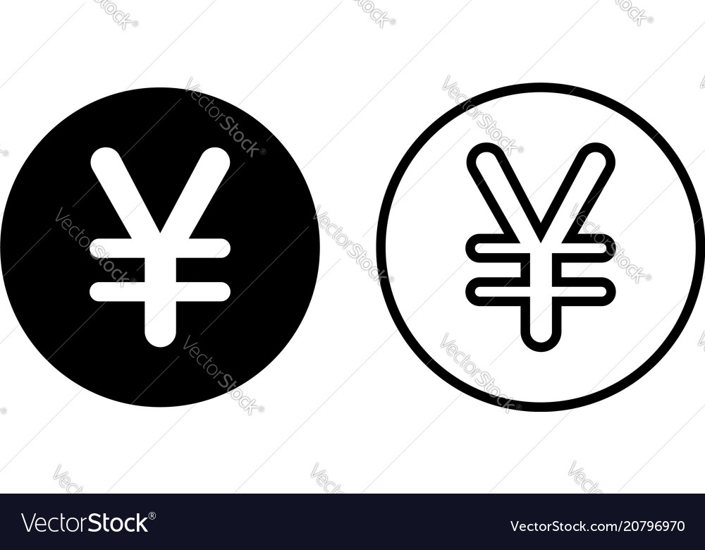 Japanese Yen Currency Symbol Icon Royalty Free Vector Image
