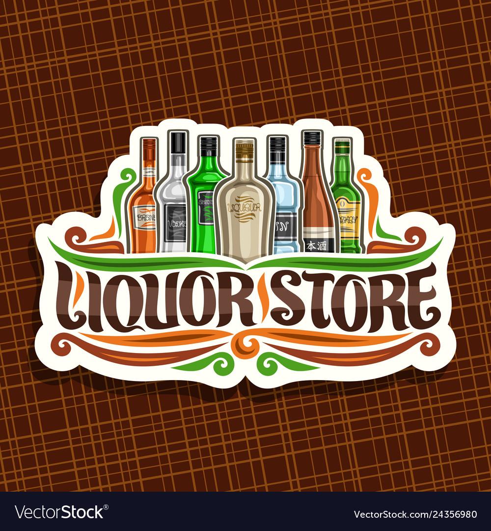 Logo for liquor store