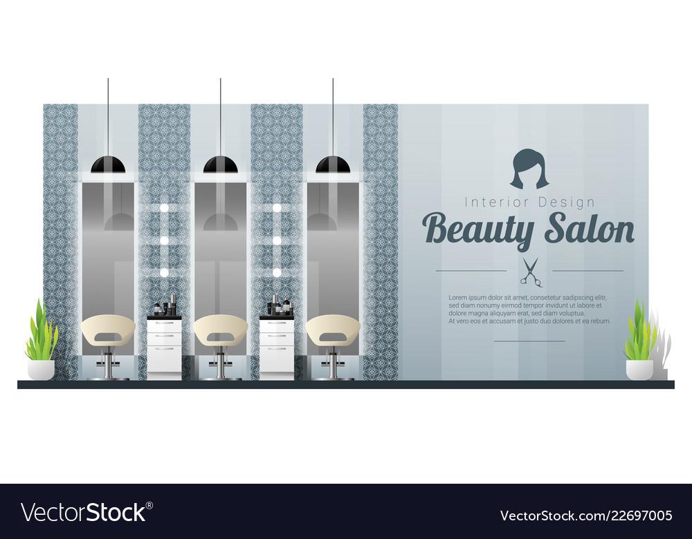 Interior Background Of Modern Beauty Salon Vector Image