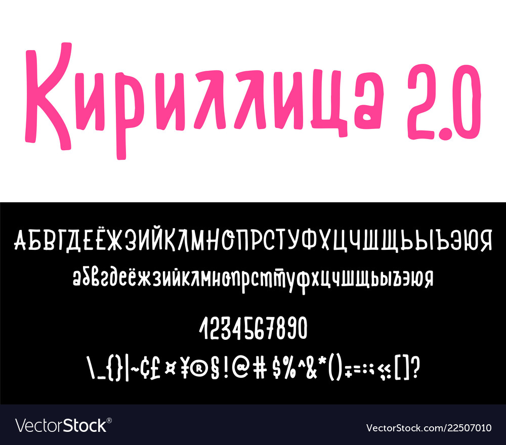 Russian alphabet - cyrillic of uppercase and