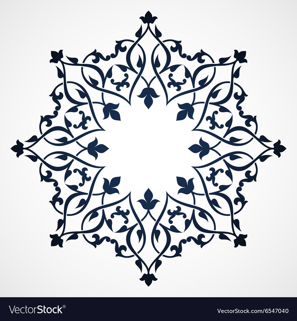 Arabic Invitation Card
