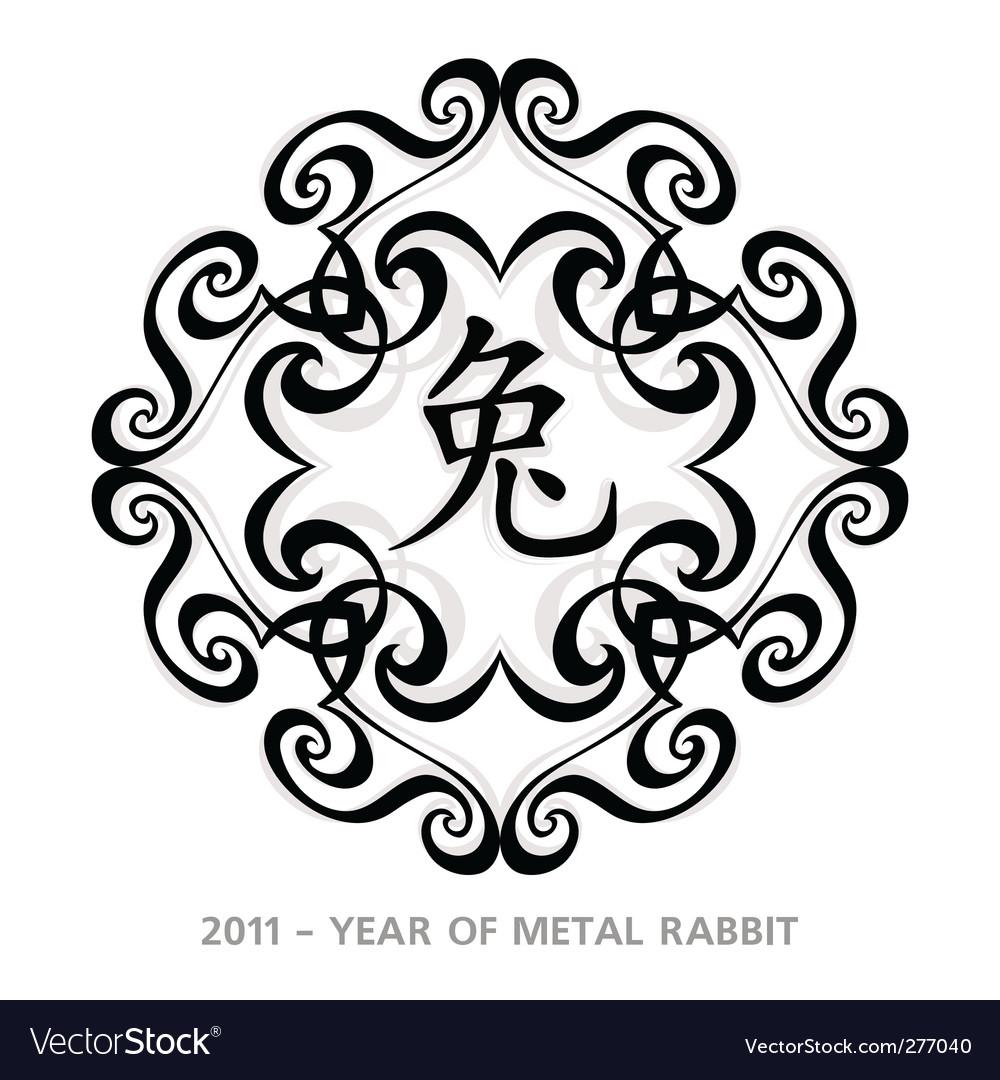 Rabbit year symbol vector image