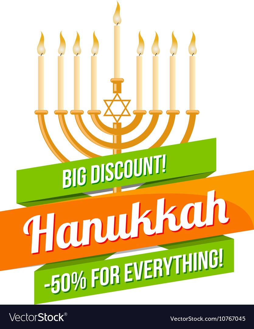 Happy Hanukkah Sale Emblem Design