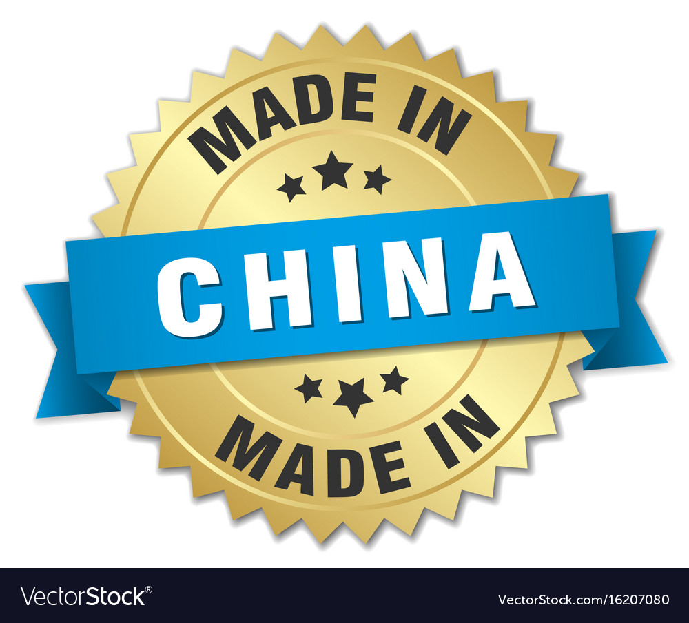 Made in china gold badge with blue ribbon