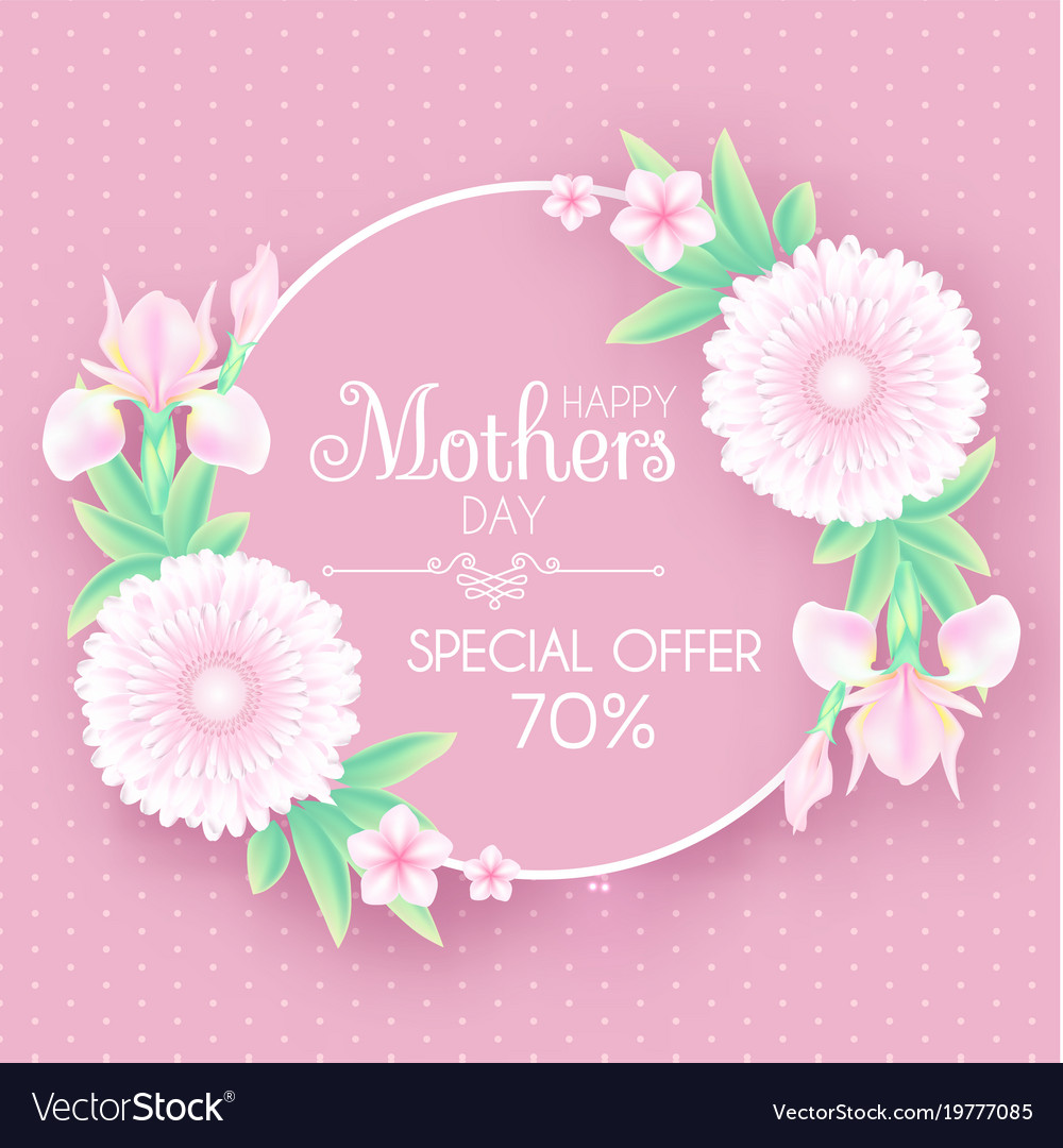 mothers day greeting and invitation with soft vector image