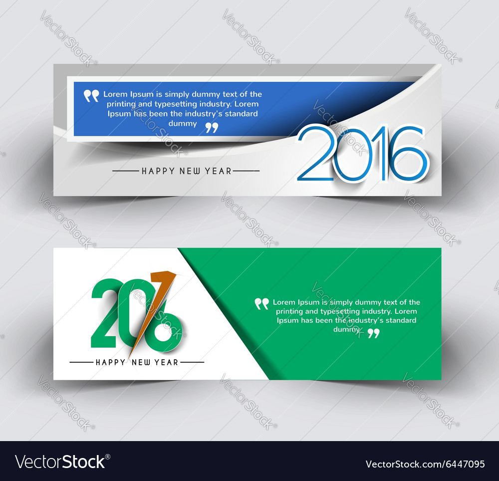 new year 2016 website banner vector image