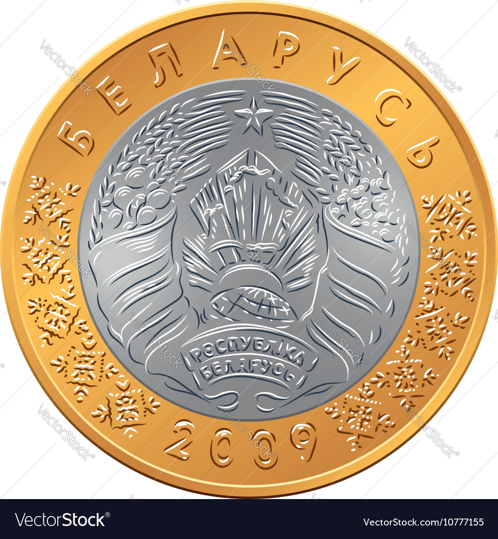 Obverse new Belarusian Money two ruble coin vector image