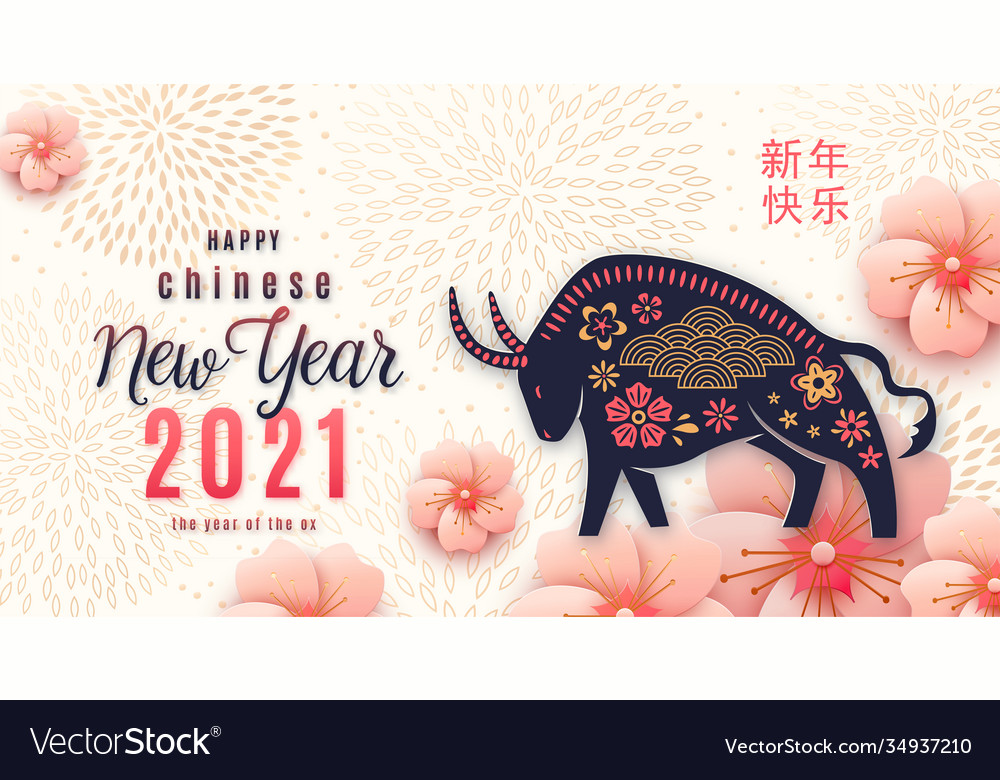 2021 happy chinese new year year ox