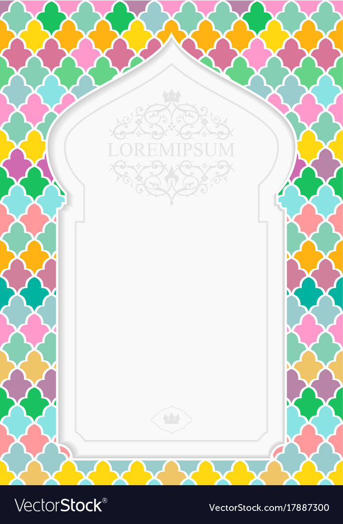 Cover with arabic mosaics vector image