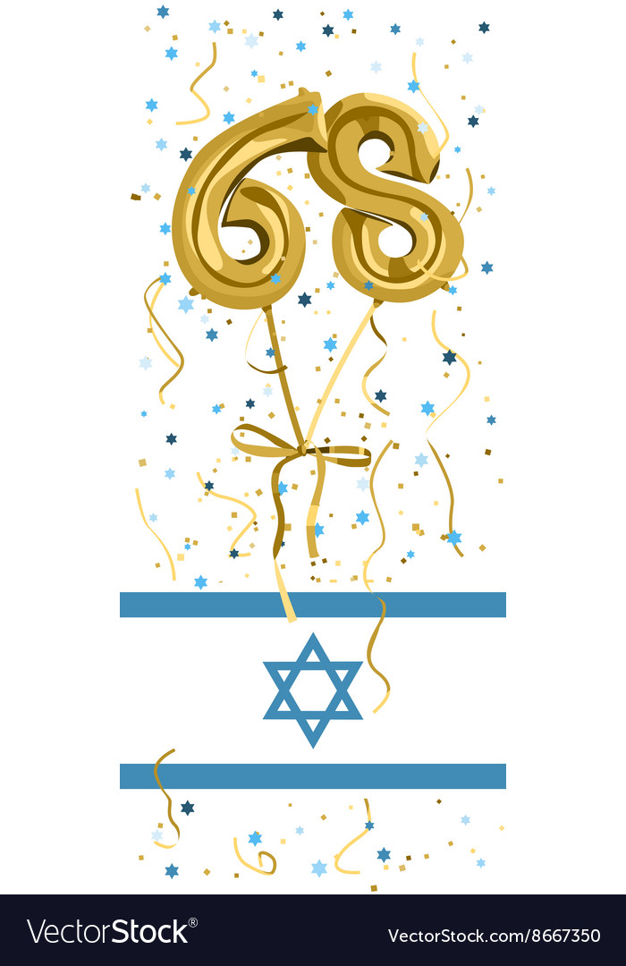 Happy Israel 68th independence day greeting card vector image