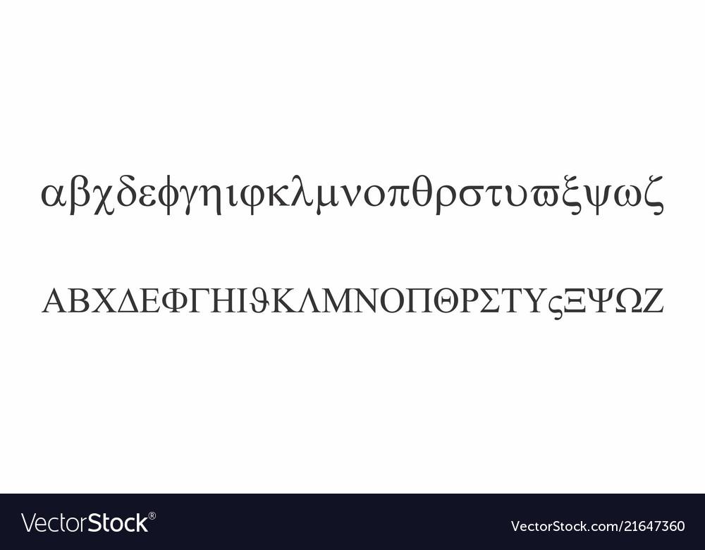 Greek alphabet set