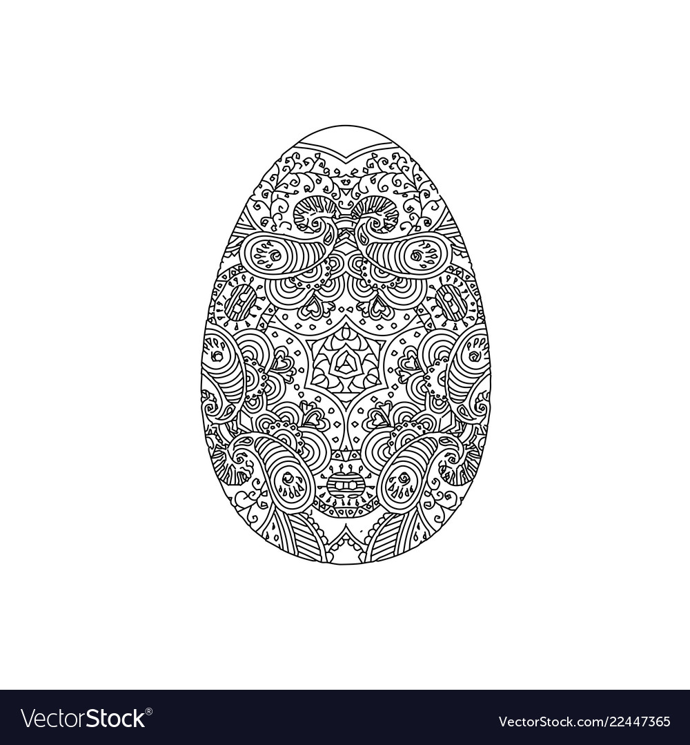 Egg shaped ornament