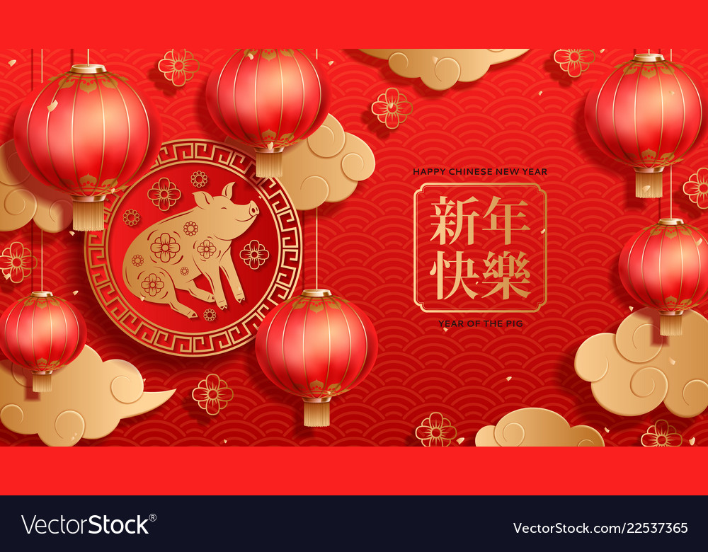festive banner for happy chinese new year vector image