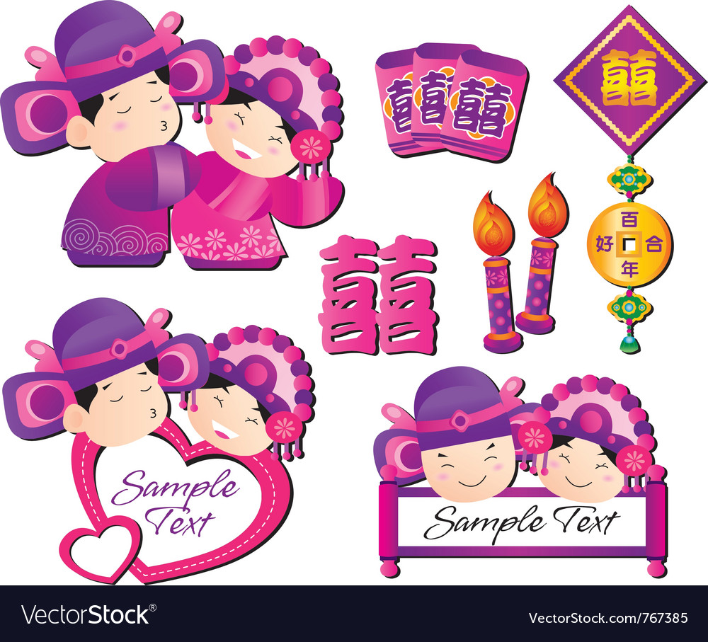 Chinese wedding cartoons Royalty Free Vector Image