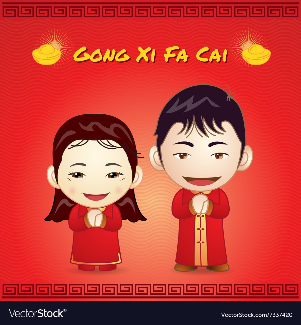 ᐈ Gong xi fa cai stock backgrounds, Royalty Free cute