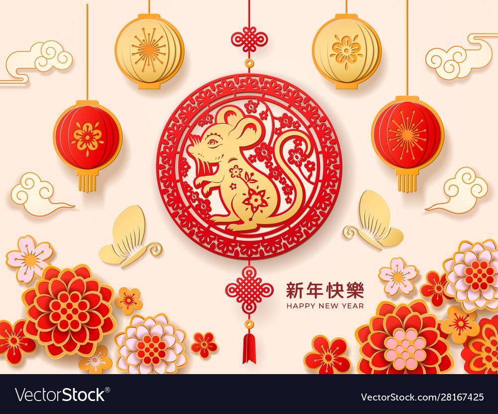 Chinese new year rat cny holiday symbols