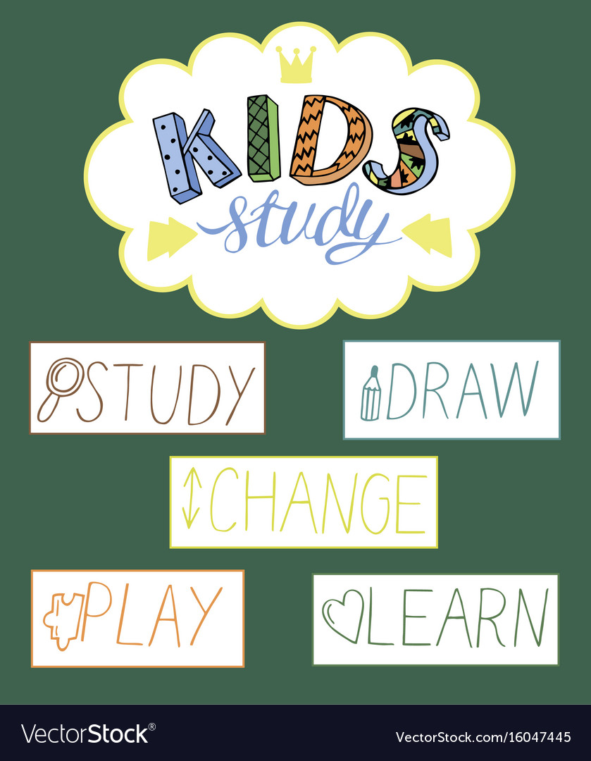 Colorful inscription hand-made kids study vector image