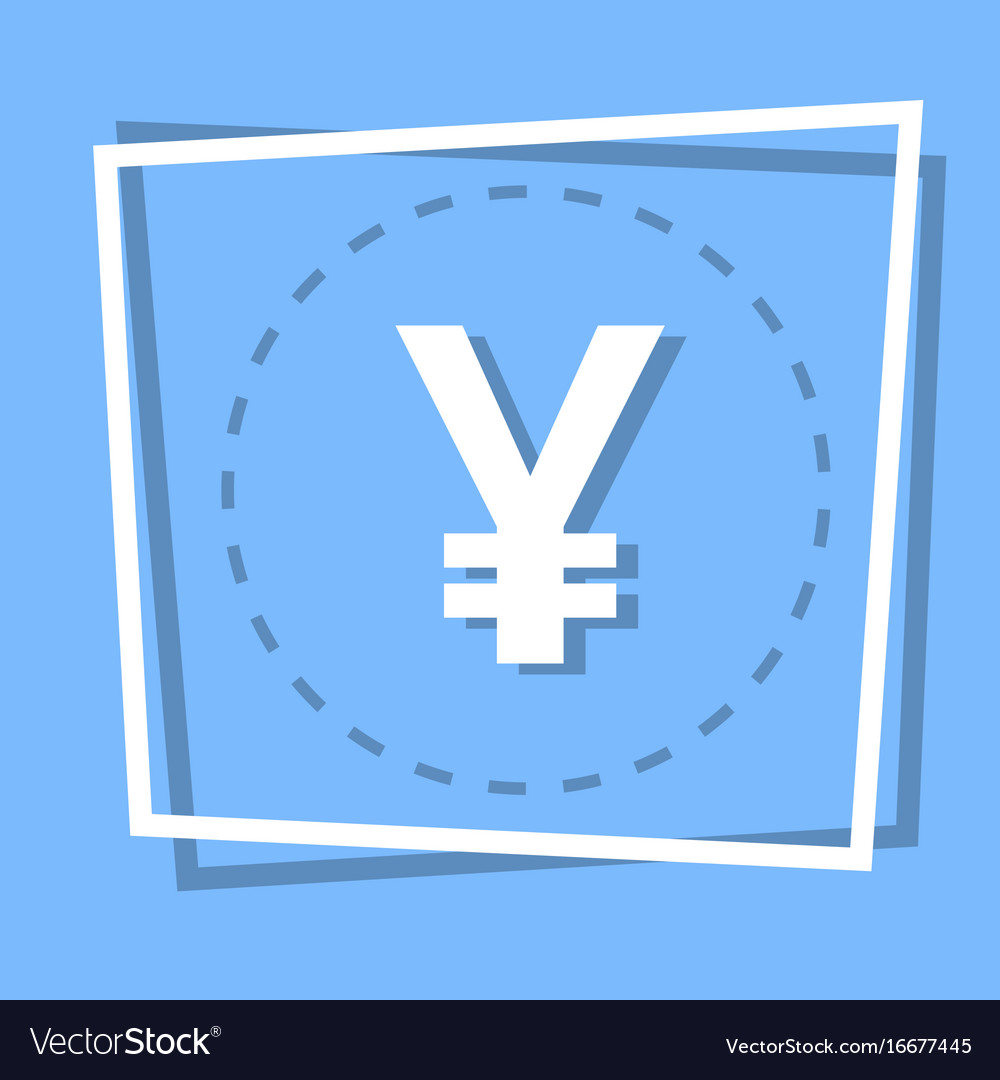 Yen sign icon currency web button vector image