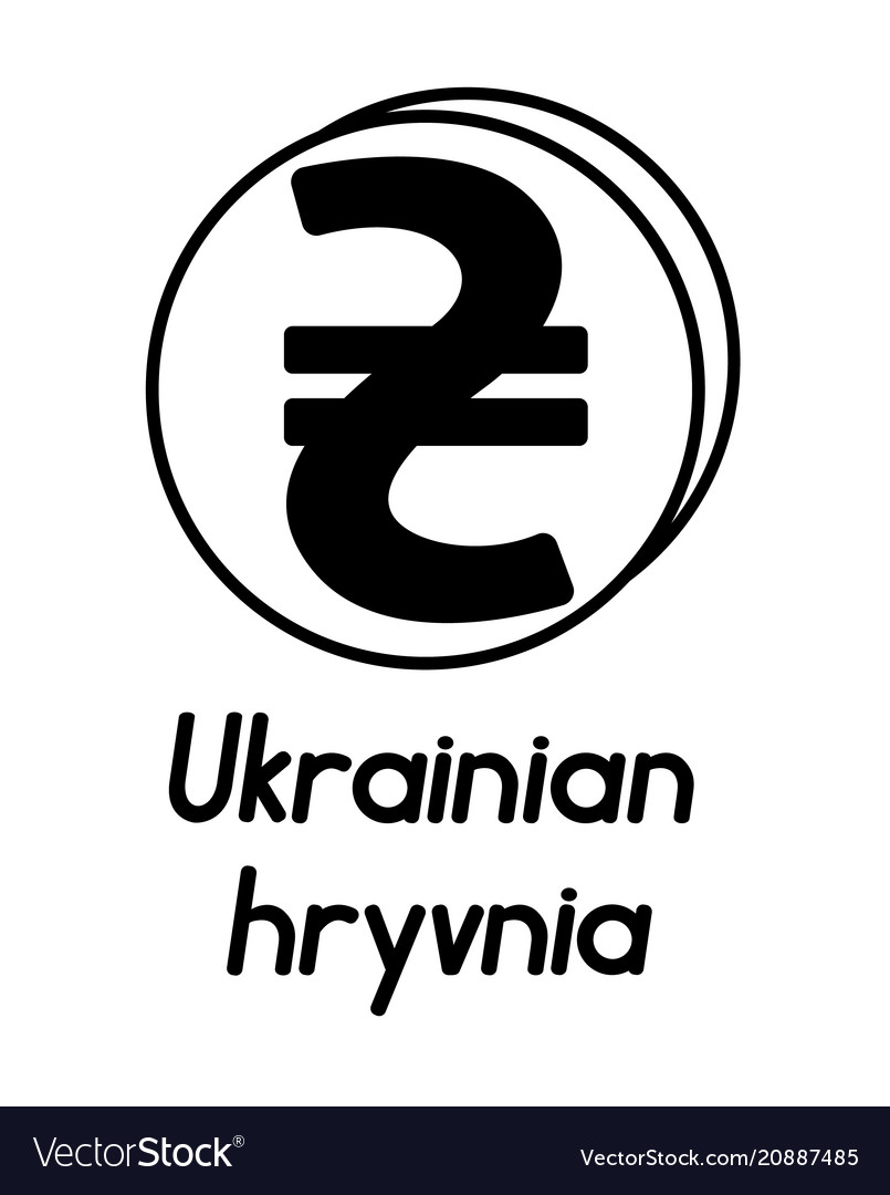 Coin With Ukrainian Hryvnia Sign Royalty Free Vector Image