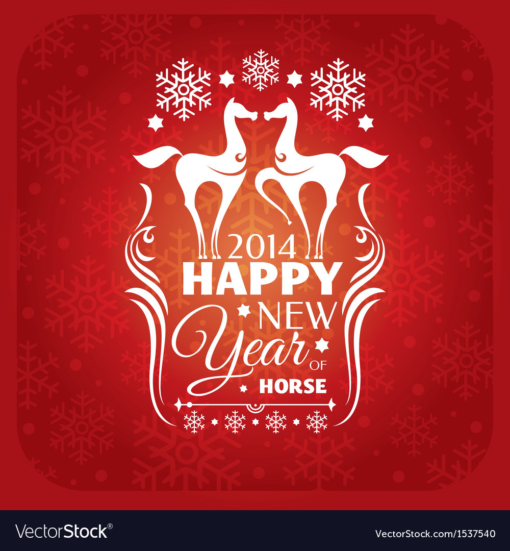 New year card with horses and snowflakes vector image