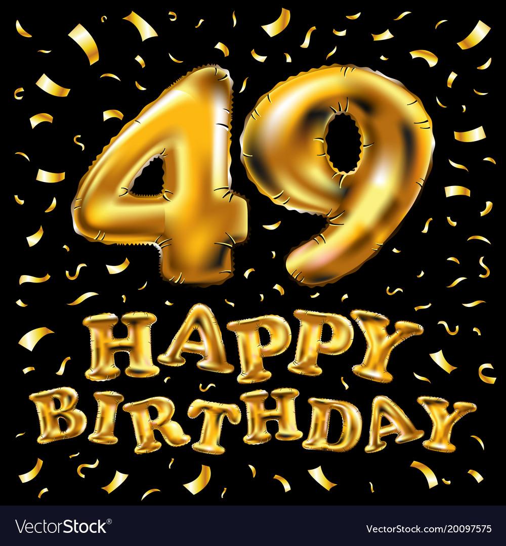 Поздравления к 49-летию