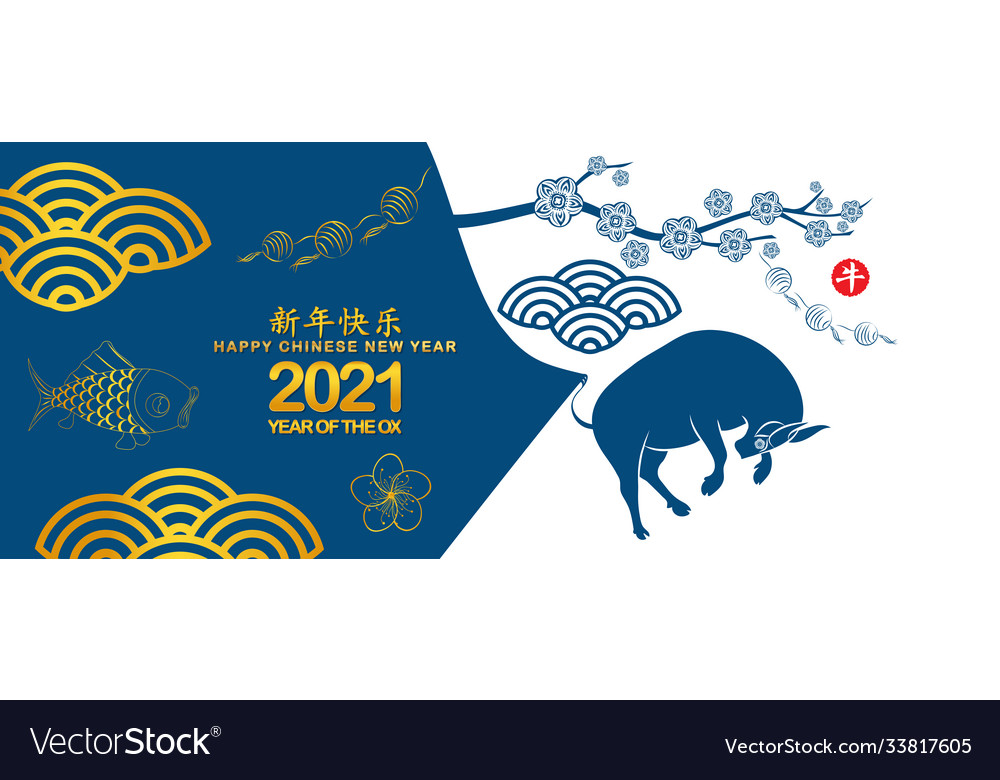 Happy New Year 2021 Chinese New Year Greetings Vector Image