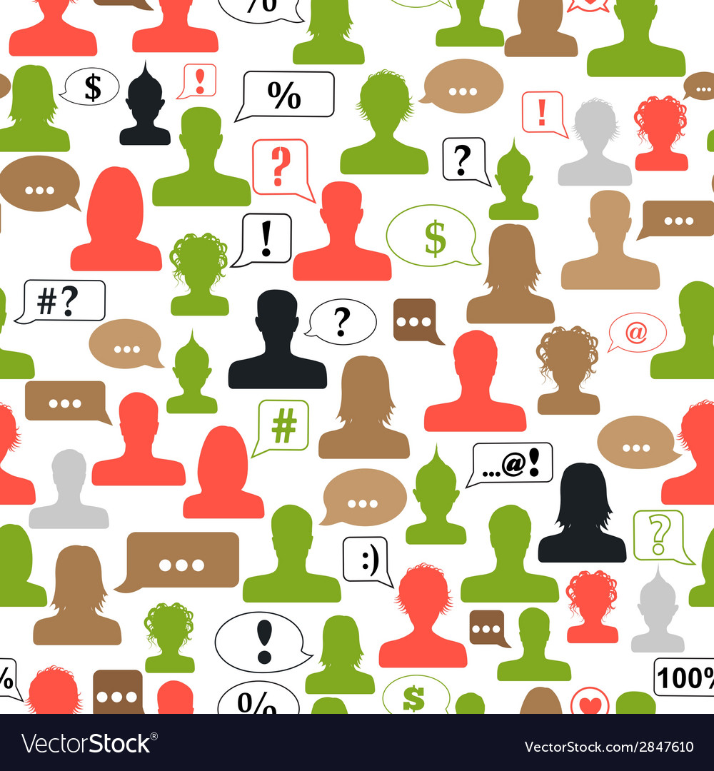 Seamless pattern of avatars vector image