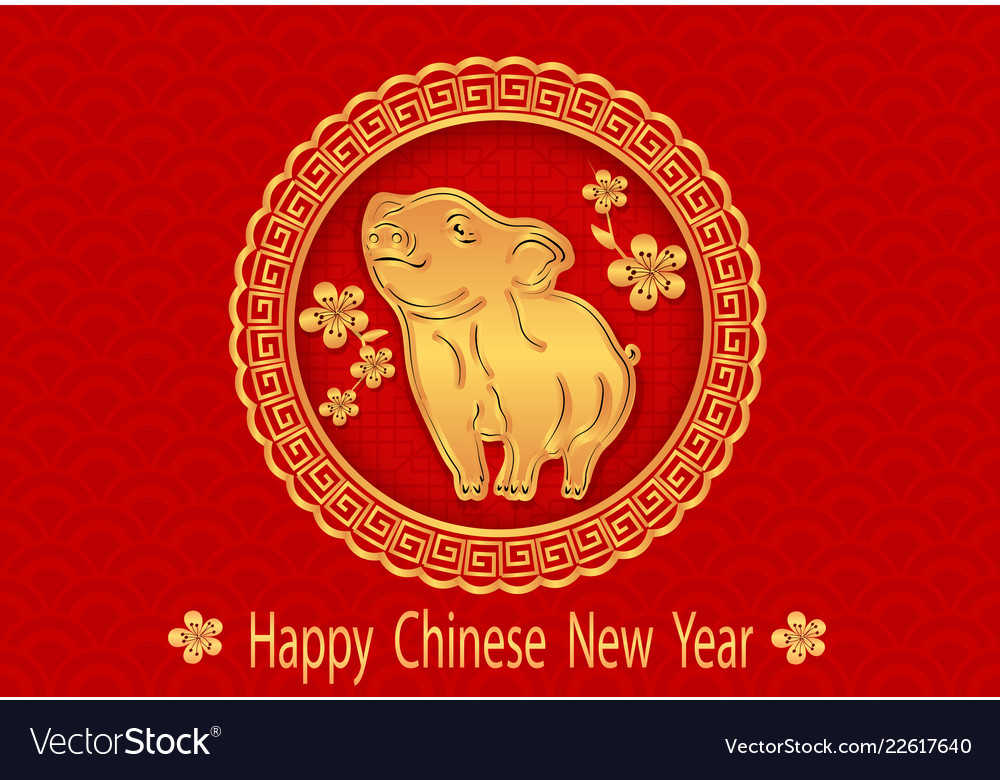 2019 sign of the zodiac greeting inscription with