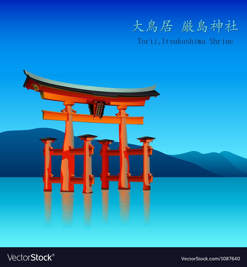 Gate to japan
