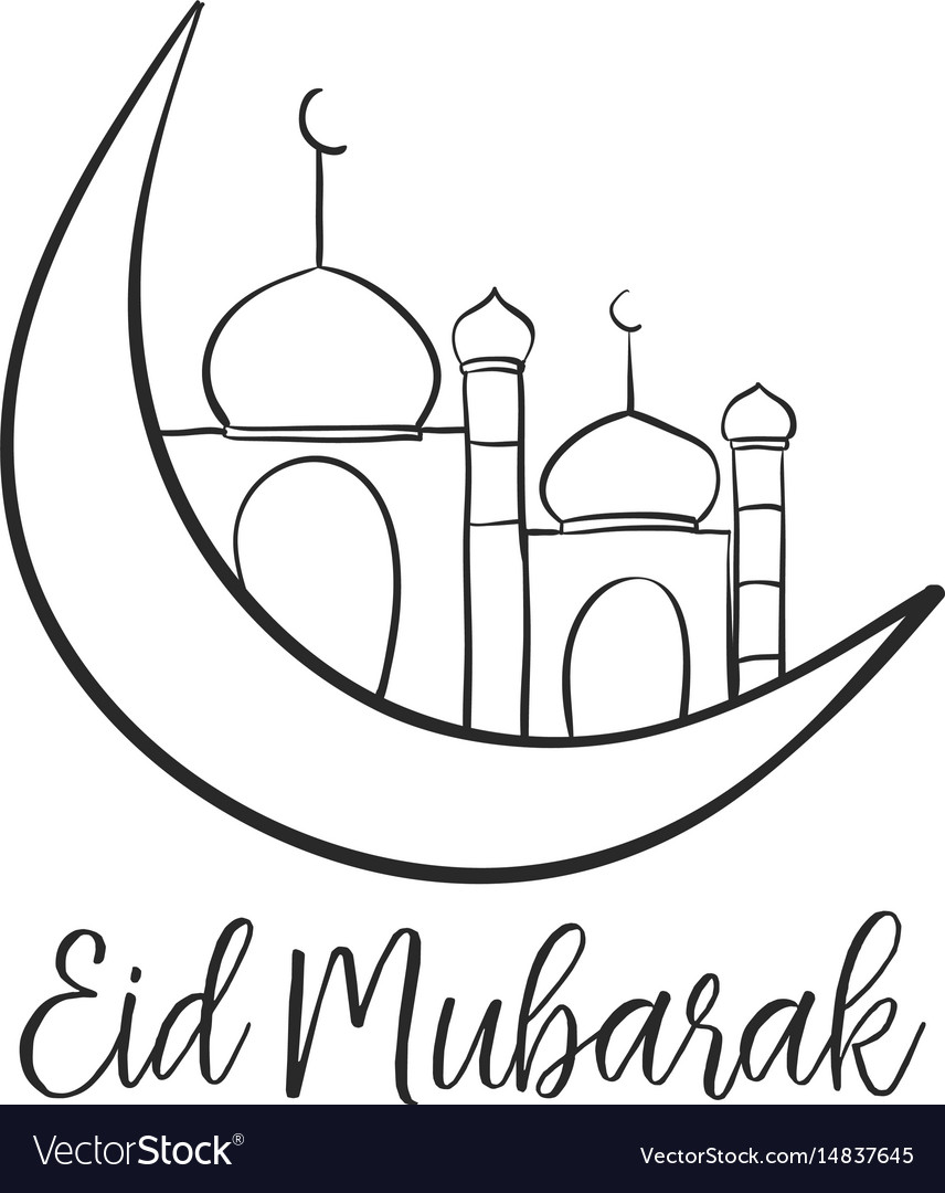 card eid mubarak with mosque royalty free vector image