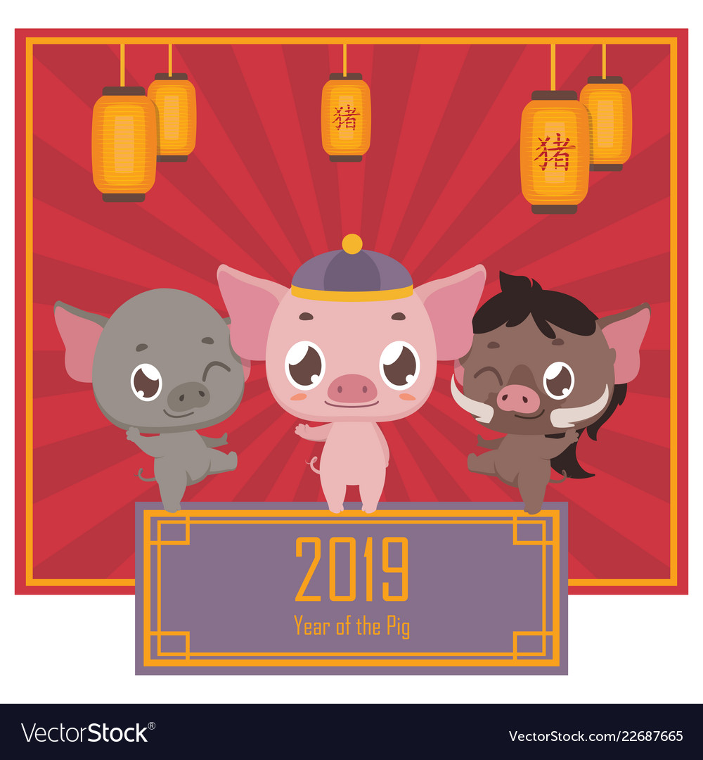 chinese new year greeting with pig family vector image