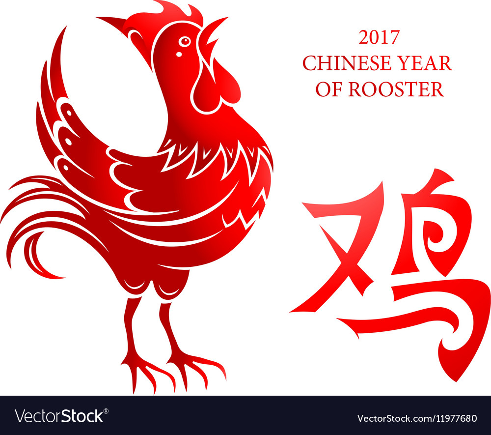 Red rooster as symbol chinese new year 2017