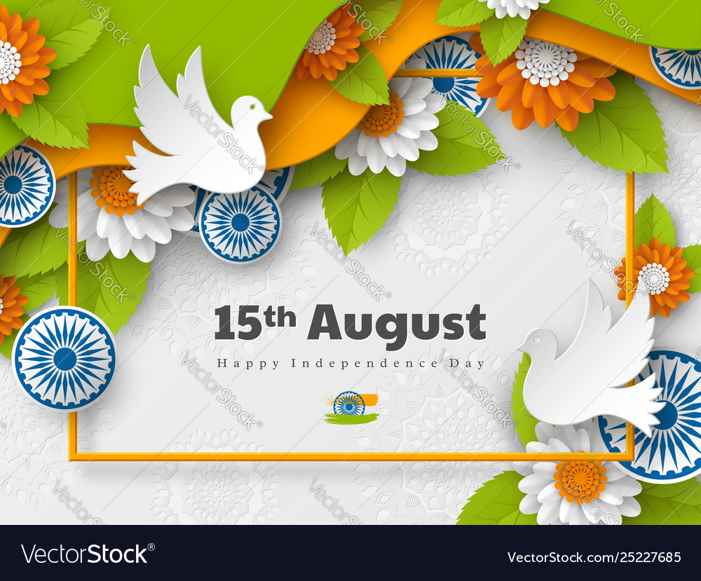 Indian independence day holiday design