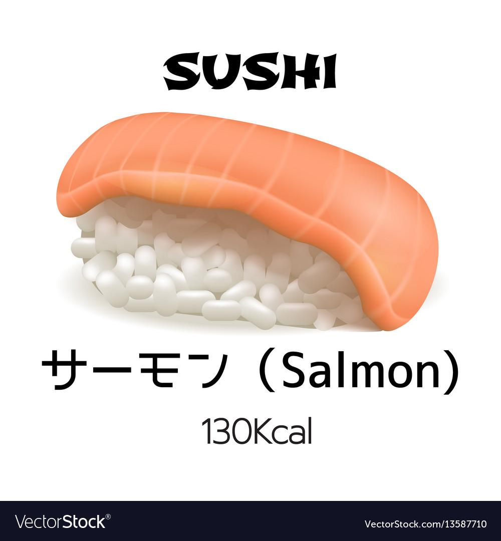 Nigiri sushi isolated