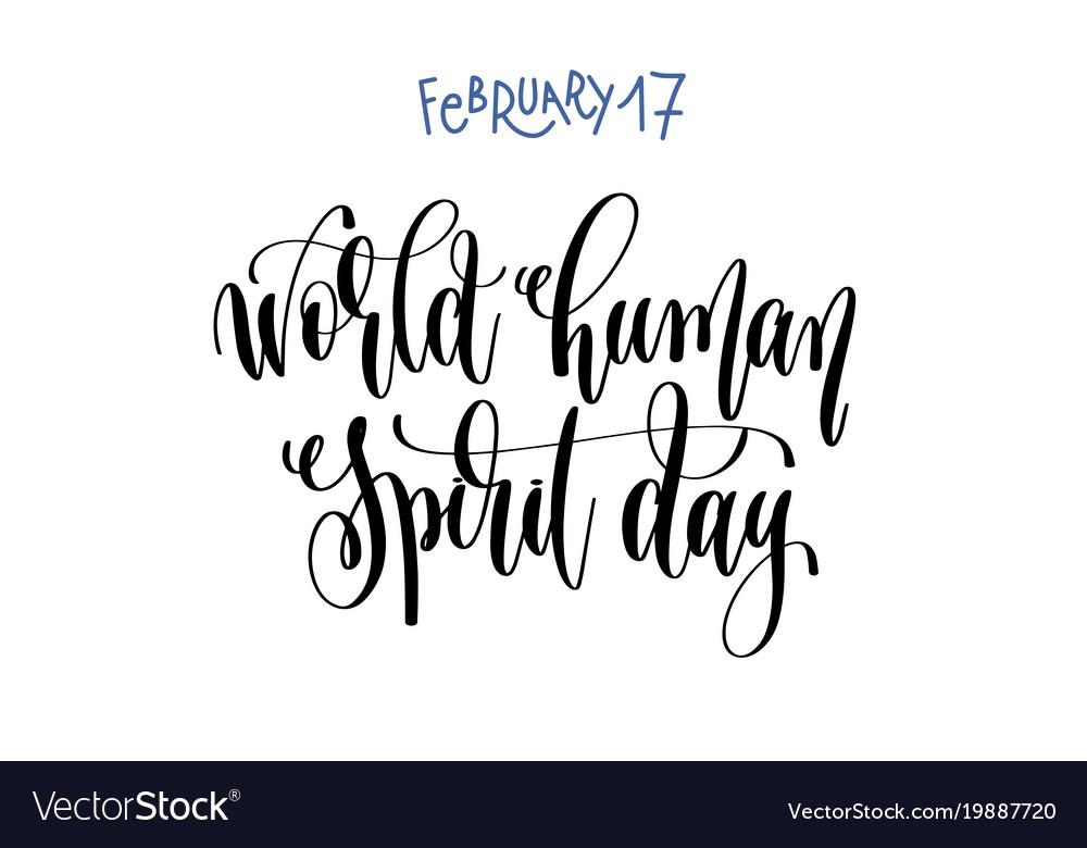 February 17 - world human spirit day - hand vector image