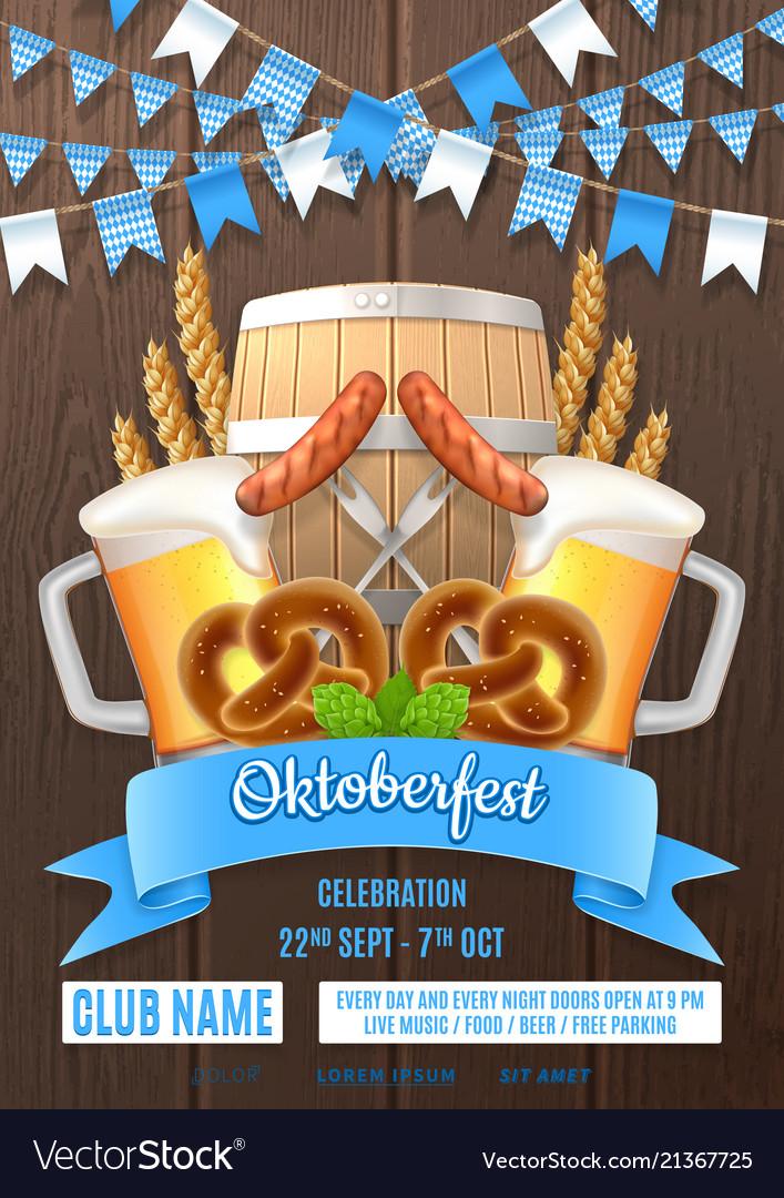 Oktoberfest Party Poster Invite Template