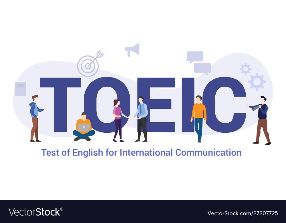 「TOEIC」の画像検索結果