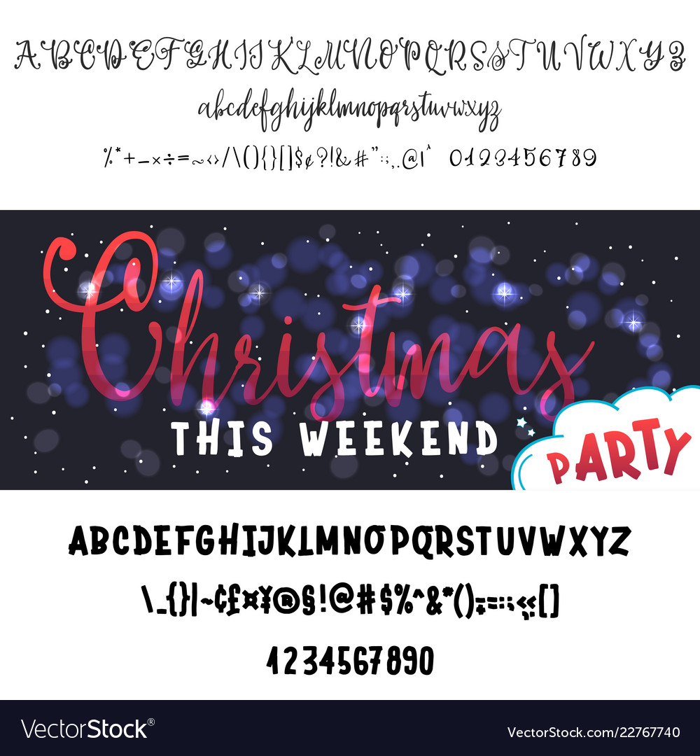 Christmas party horizontal flyer