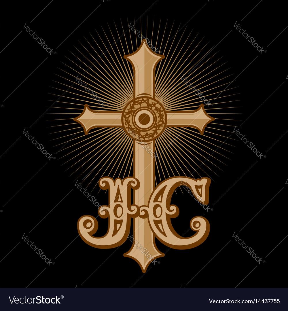 Christian Print And Bible Symbols Royalty Free Vector Image
