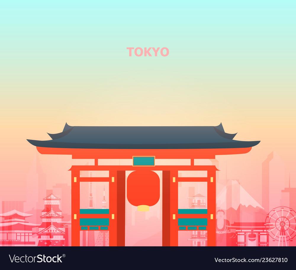 Tokyo temple japan
