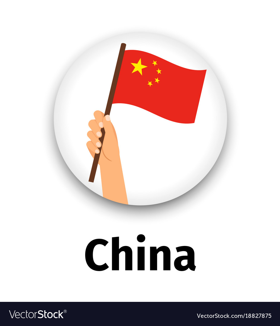 China Flag In Hand Round Icon Royalty Free Vector Image