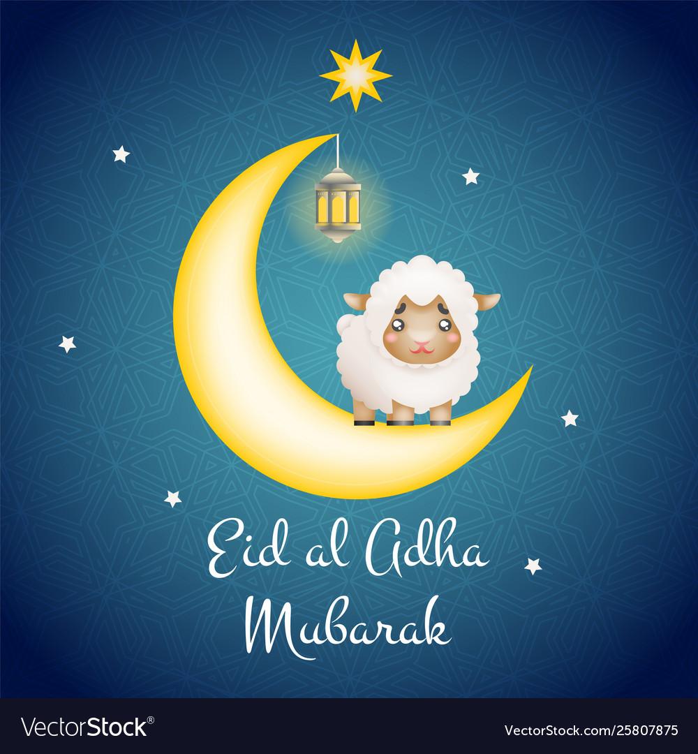 Eid al adha mubarak arabic muslim traditional