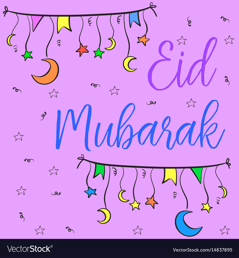 Greeting card of eid mubarak hand draw royalty free vector greeting card of eid mubarak hand draw vector image m4hsunfo