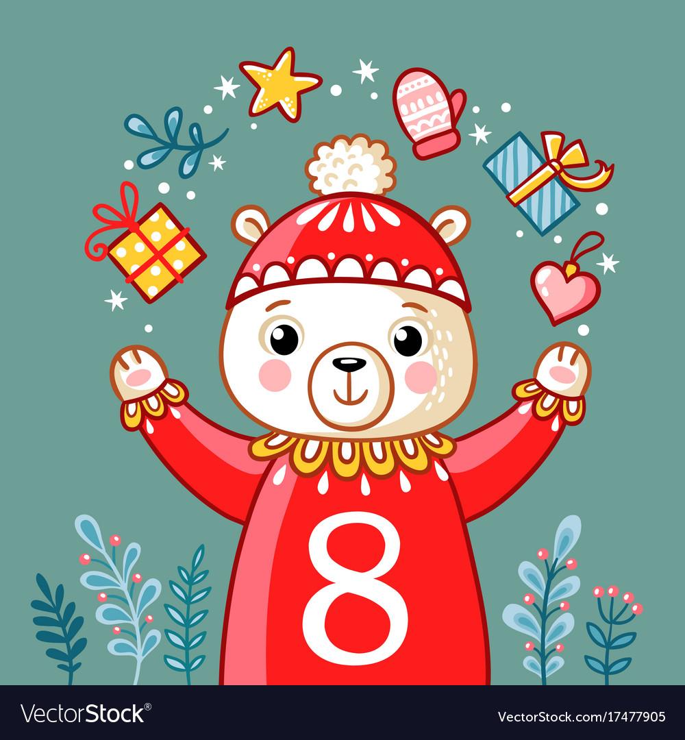 Christmas polar bear juggles with gifts vector image